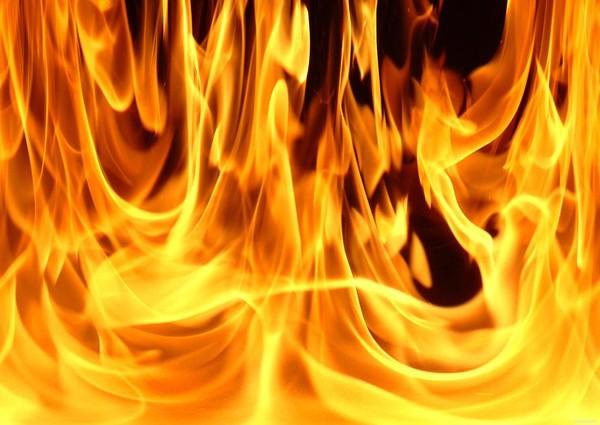 Исцеление Живым Огнем