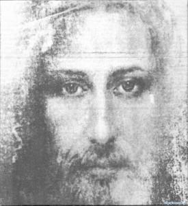 Жизнь Святого Иссы