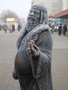 Светлана Фея Ясновидящая