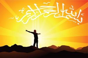Исламская молитва об успехе