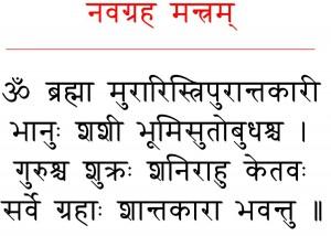 Доктрина эзотерического буддизма Сингон