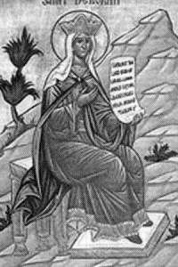 Дебора, судья Израиля