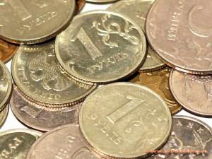 Монеты для богатства