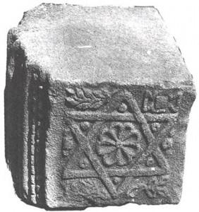 Сигилы и древние магические печати