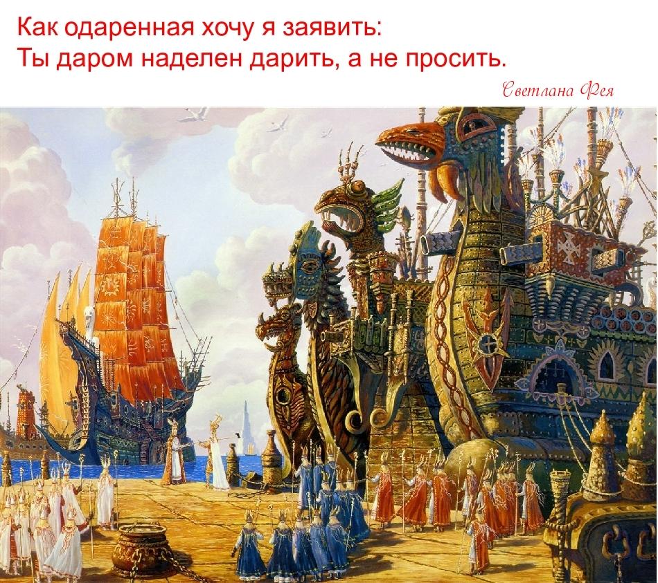 29/34 стиха о  богатых деньгах .   Автор: Светлана Фея (ясновидящая)