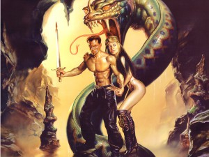 Змея (Змей)