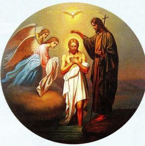 Молитвы к празднику Крещение Господне (Богоявление)