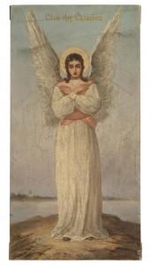 Молитва усиления внутреннего Света