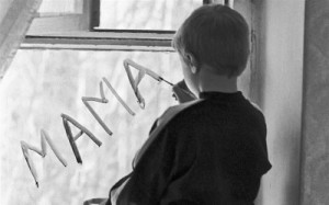 Порча или не доброе влияние на ребенка. Часть 3.