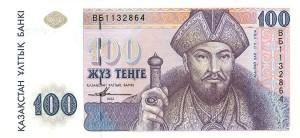 KazakhstanP13-100Tenge-1993-donatedhugo_f
