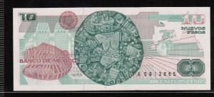 Puc7_Mexico_10NewPeso_1992_klein