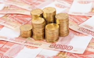 Основные принципы управления деньгами