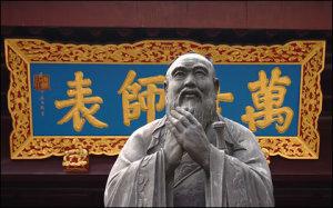 Конфуцианство и правильные приоритеты