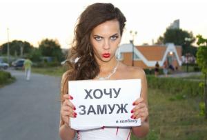 snimok_ekrana_2014-03-18_v_22.40.22_1395168073
