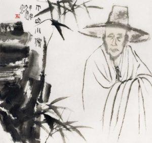 Загадки для человека от Чжуан-цзы