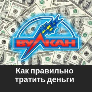 Тест: Как правильно тратить деньги