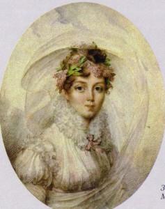 Роковая княгиня Волконская.