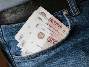 Как найти деньги в собственном кармане?
