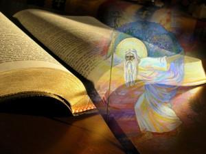 Библейский ревизионизм: заблуждения и мифы